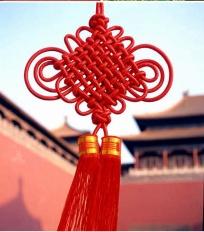 panhuang