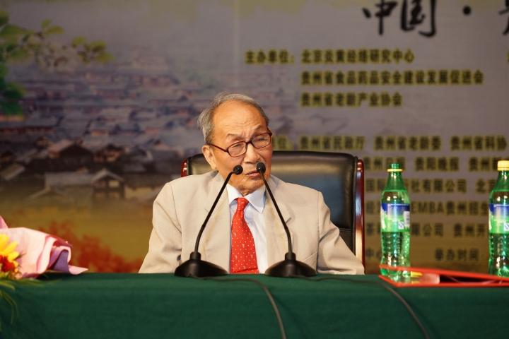 zhu zongxiang 312 exercise