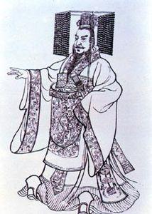sovrano cinese